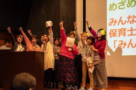 COG(チャレンジオープンガバナンス)2018の様子がyoutubeで見られます。草津市は総合賞をいただきました。